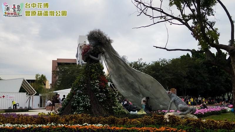 台中花博183