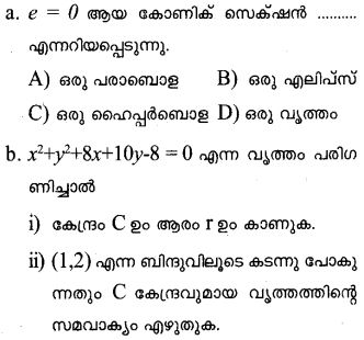 Plus One Maths Model Question Papers Paper 3Q14