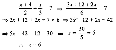 Selina Concise Mathematics class 7 ICSE Solutions - Simple Linear Equations (Including Word Problems) -c17.