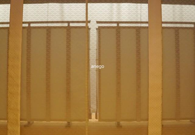 京都迎賓館 御簾と几帳