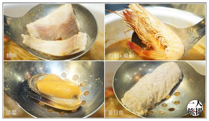 蘇吉泰式風味鍋 39