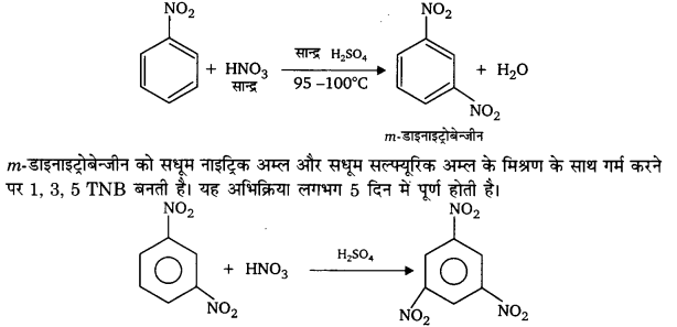 UP Board Solutions for Class 12 Chemistry Chapter 13 Amines 79