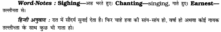 NCERT Solutions for Class 6 English Honeysuckle Poem Chapter 4