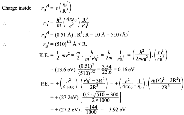 CBSE Sample Papers for Class 12 Physics Paper 6 78