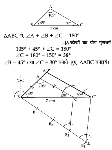 CBSE Sample Papers for Class 10 Maths in Hindi Medium Paper 4 S26