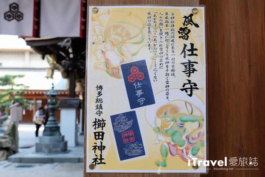 福岡賞櫻景點 櫛田神社 (15)