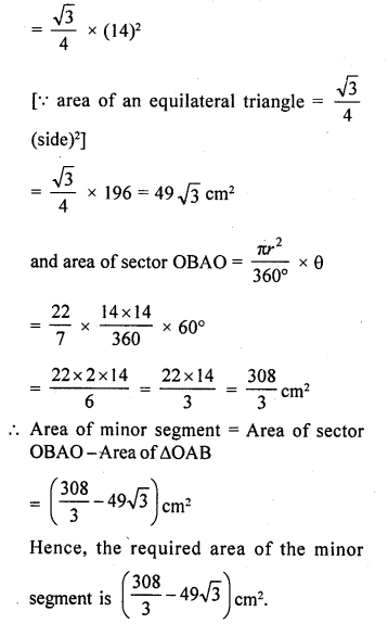 RD Sharma Class 10 Solutions Chapter 13 Areas Related to Circles Ex 13.3 - 6a