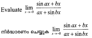 Plus One Maths Model Question Papers Paper 1Q7