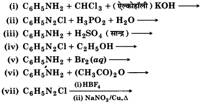 UP Board Solutions for Class 12 Chemistry Chapter 13 Amines 50