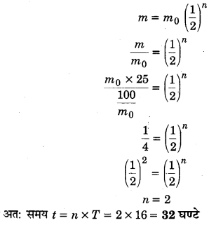 UP Board Solutions for Class 12 Physics Chapter 13 Nuclei a28