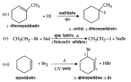 UP Board Solutions for Class 12 Chapter 10 Haloalkanes and Haloarenes Q.5.3