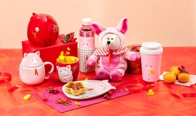 Starbucks_Happy Piggy Year Series