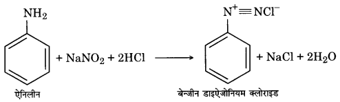 UP Board Solutions for Class 12 Chemistry Chapter 13 Amines 32