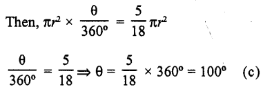 RD Sharma Class 10 Solutions Chapter 13 Areas Related to Circles MCQS -35