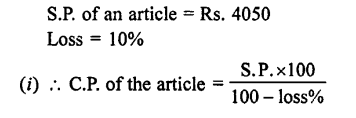Selina Concise Mathematics class 7 ICSE Solutions - Profit, Loss and Discount-b9