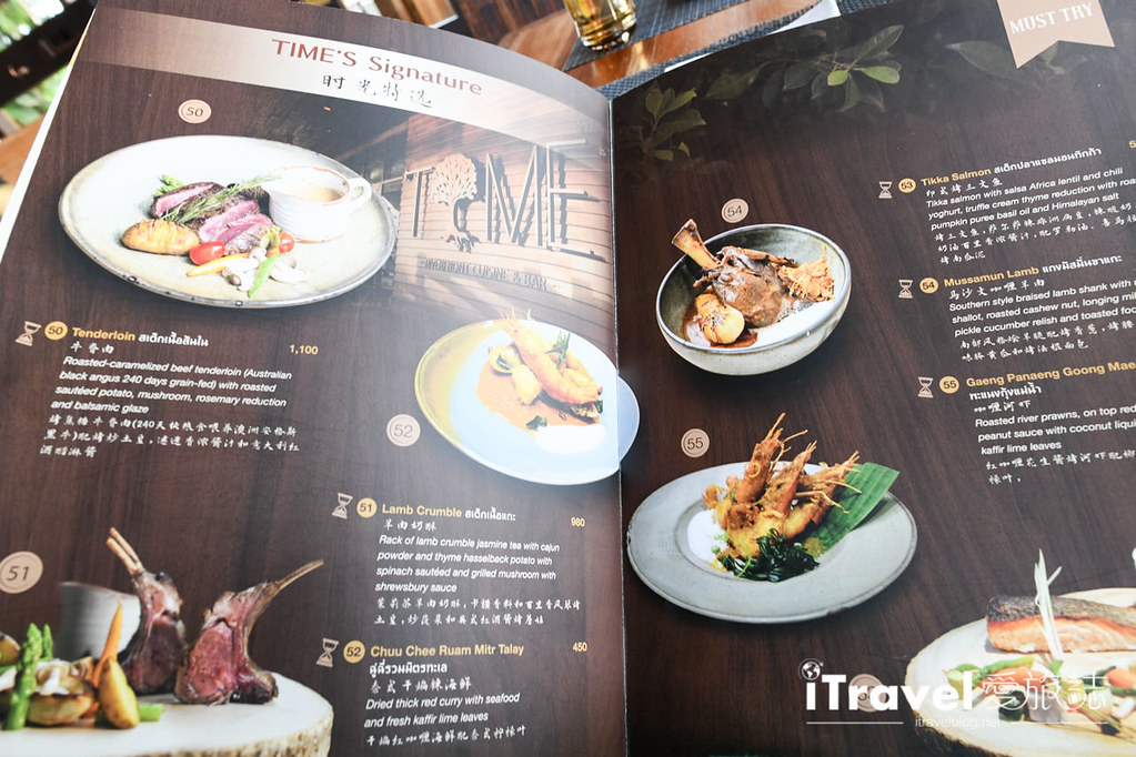 清邁餐廳推薦 TIME Riverfront Cuisine & Bar (17)