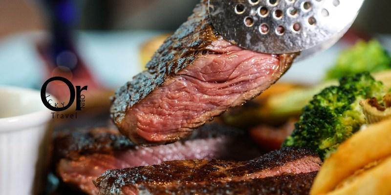 內湖美食|維多麗亞酒店 la FESTA 義大利餐廳:高級牛排餐廳、義式開胃菜超乎預期好吃,約會慶祝來這裡就對了!@捷運劍南路美食