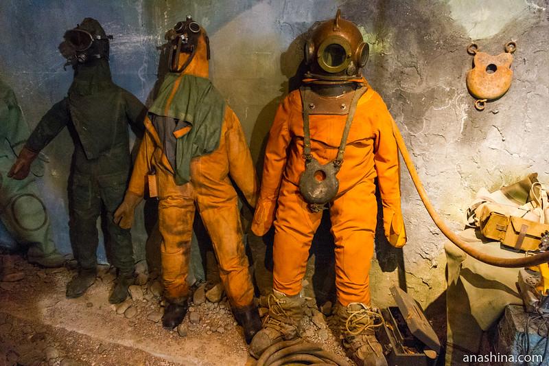 Водолазные костюмы, Музей катастроф на водах, Малореченское, Крым