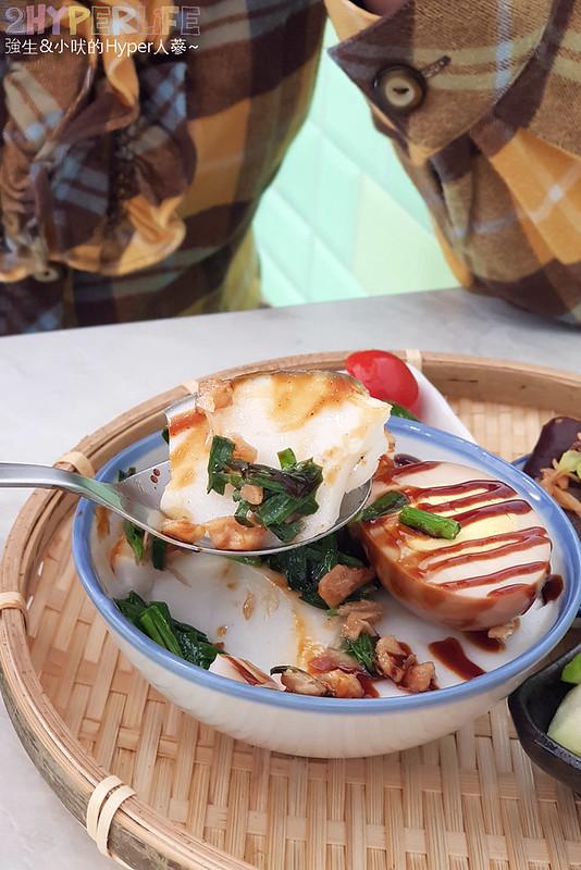 39706371343 391e841c3b c - 秋福飲食店│來自阿嬤手作讓人想念的味道~台式蘿蔔糕和碗糕也能變身文青早午餐!