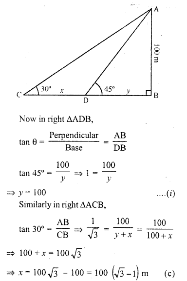 RD Sharma Class 10 Solutions Chapter 12 Heights and Distances MCQS - 12a