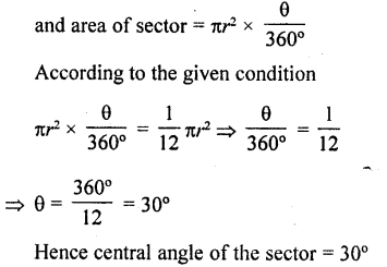 RD Sharma Class 10 Solutions Chapter 13 Areas Related to Circles Ex 13.2 - 23