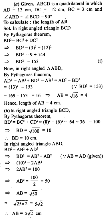 ML Aggarwal Class 9 Solutions for ICSE Maths Chapter 12 Pythagoras Theorem     14a