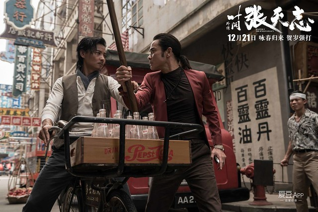 Master Z Kevin Zheng Max Zhang