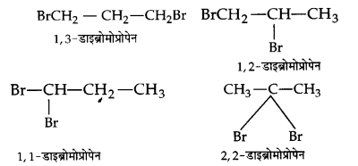UP Board Solutions for Class 12 Chapter 10 Haloalkanes and Haloarenes Q.3