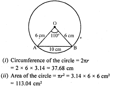RD Sharma Class 10 Solutions Chapter 13 Areas Related to Circles Ex 13.2 - 25