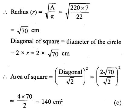 RD Sharma Class 10 Solutions Chapter 13 Areas Related to Circles MCQS -13