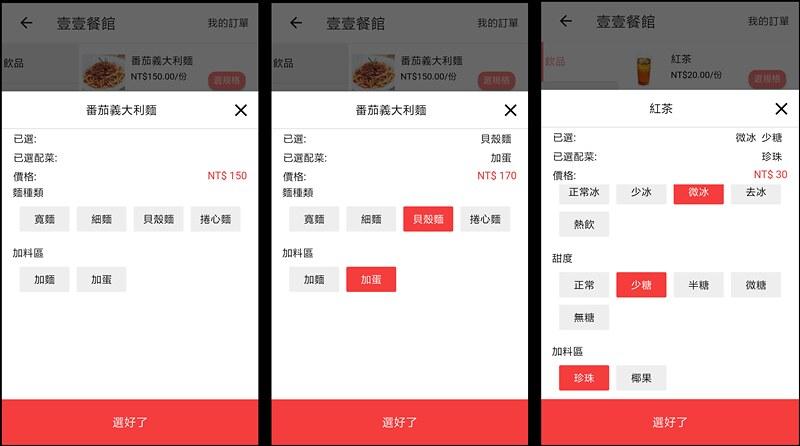 Screenshot_2018-12-15-22-46-53-088_com.techrare.memecoins