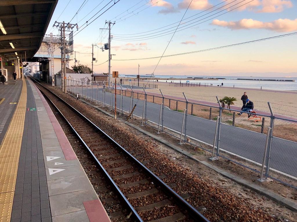 Station Suma