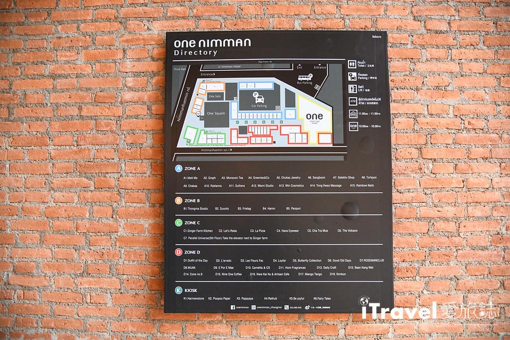 清邁百貨商場 One Nimman (13)