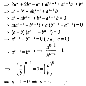 NCERT Solutions for Class 11 Maths Chapter 9 Sequences and Series 31