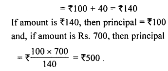 Selina Concise Mathematics class 7 ICSE Solutions - Simple Interest-a7...