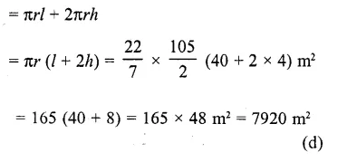 RD Sharma Class 10 Solutions Chapter 14 Surface Areas and Volumes MCQS 6A
