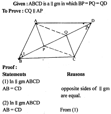 ML Aggarwal Class 9 Solutions for ICSE Maths Chapter 13 Rectilinear Figures  ex 16