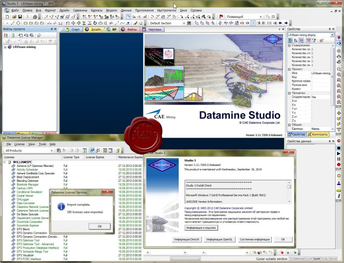 Working with CAE Datamine Studio 3.21.7164.0 x86 x64 full