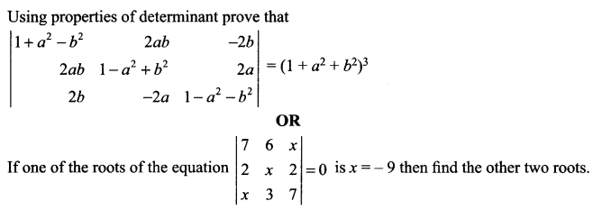 CBSE Sample Papers for Class 12 Maths Paper 7 Q14
