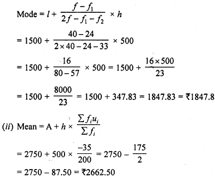 RD Sharma Class 10 Solutions Chapter 15 Statistics Ex 15.5 16b