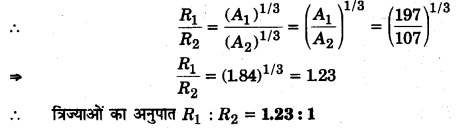 UP Board Solutions for Class 12 Physics Chapter 13 Nuclei 11
