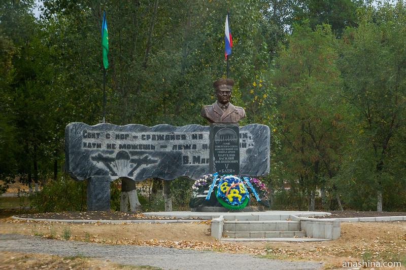 Памятник Василию Филипповичу Маргелову, Калач