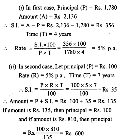 Selina Concise Mathematics class 7 ICSE Solutions - Simple Interest-a12