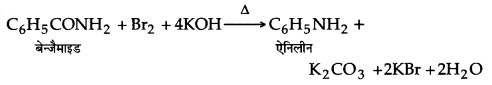 UP Board Solutions for Class 12 Chemistry Chapter 13 Amines 62