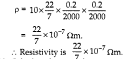 RBSE Solutions for Class 10 Science Chapter 10 Electricity Current AS Q22A