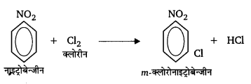 UP Board Solutions for Class 12 Chemistry Chapter 13 Amines 95