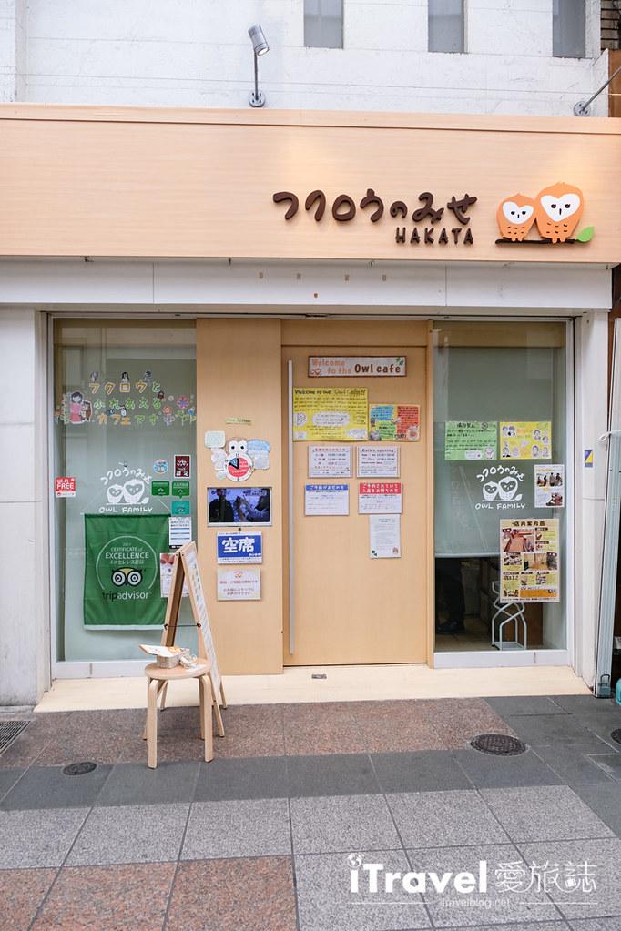 福冈商场推荐 博德川端通商店街 (20)