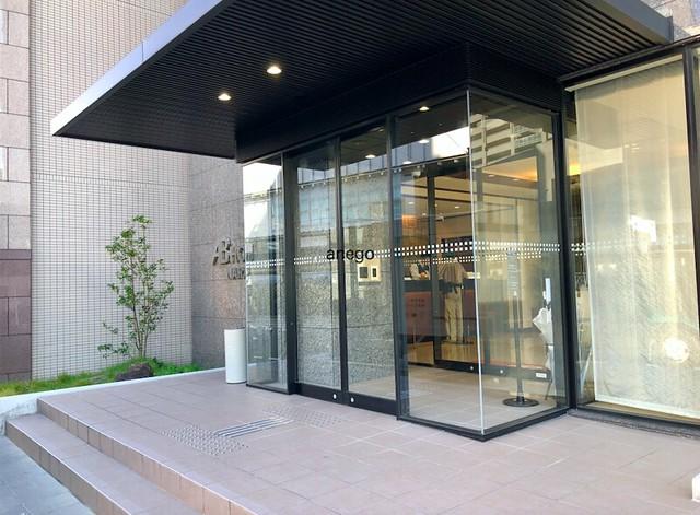 ABホテル 奈良