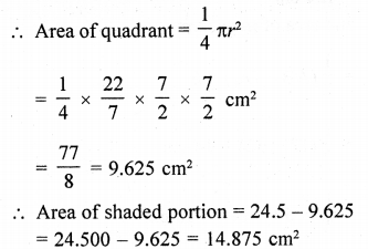 RD Sharma Class 10 Solutions Chapter 13 Areas Related to Circles Ex 13.4 - 47aa