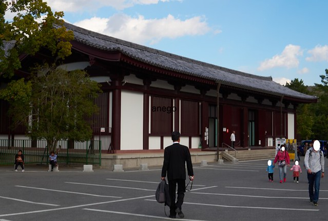 興福寺 国宝館